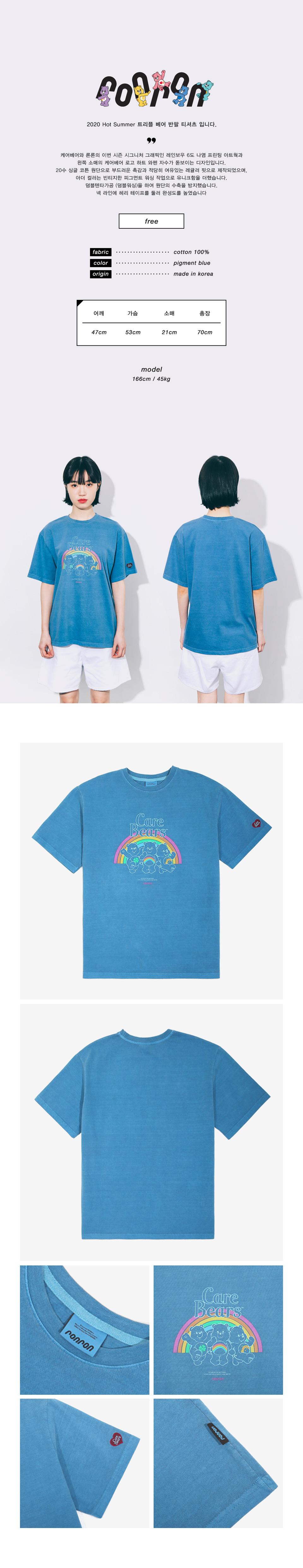 론론(RONRON) TRIPLE BEARS T-SHIRT (3color)